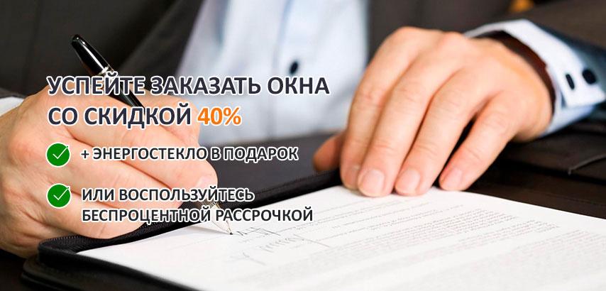 oformleniya-dogovora_pic