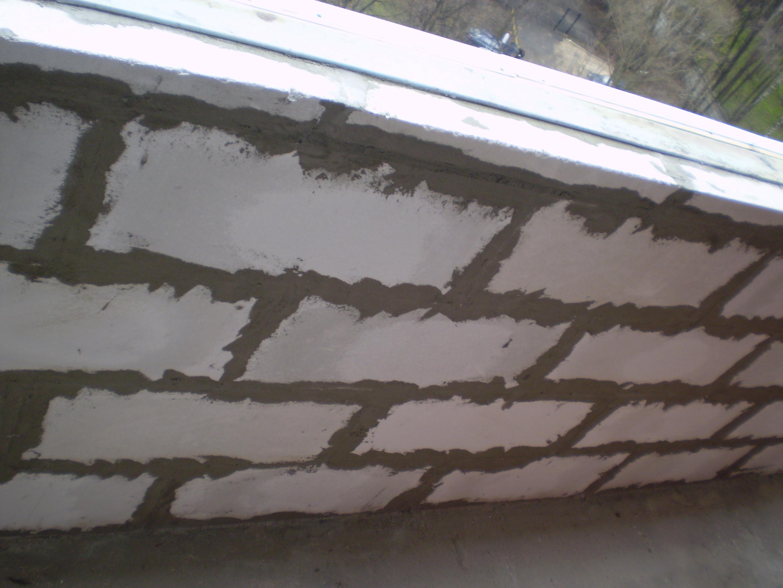 Отделка балконов пластиковыми панелями - окна строй.
